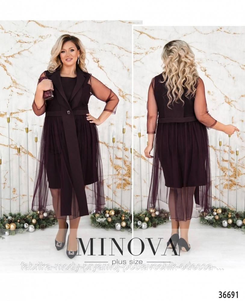 Платье №1730СБ-марсала