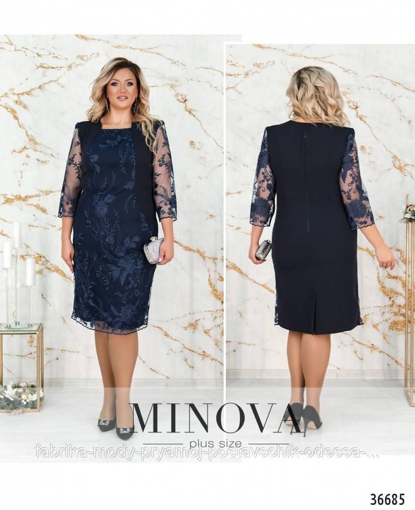 Платье №385СБ-синий