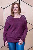 Женская кофточка Жемчуг бордовый. Размер 52-60