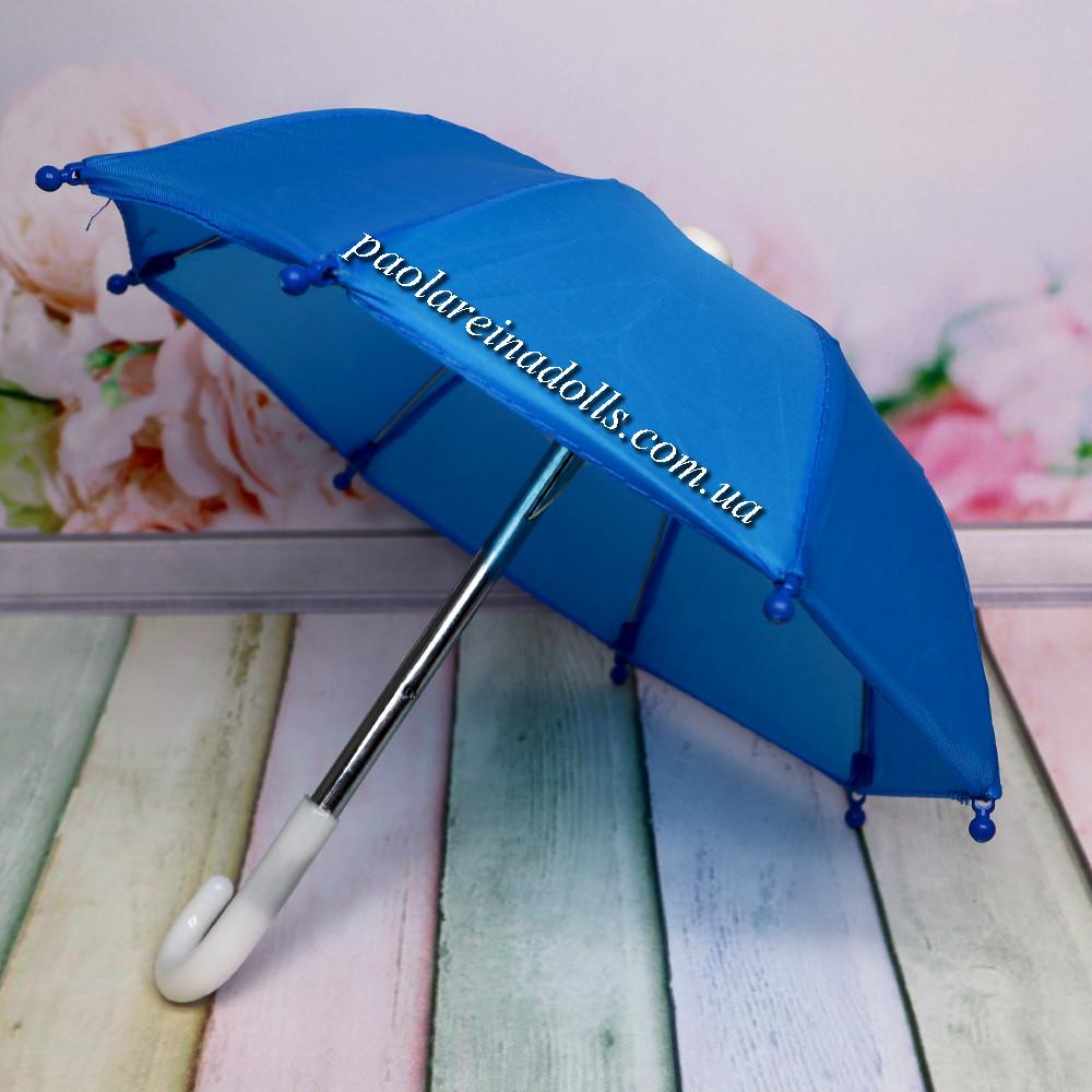 Зонтик для кукол синий