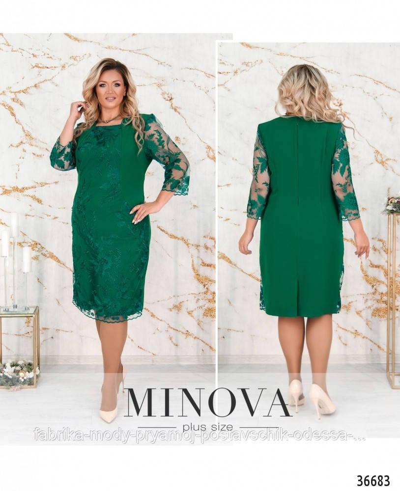Платье №385СБ-зеленый