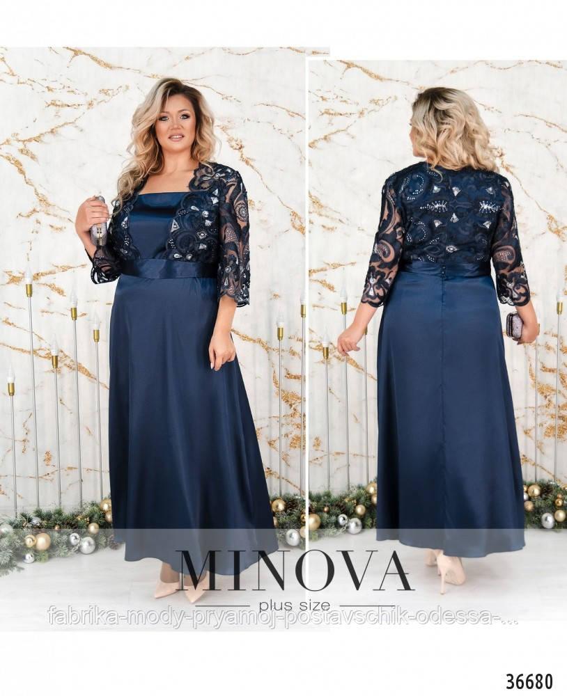 Платье №391СБ-1-синий