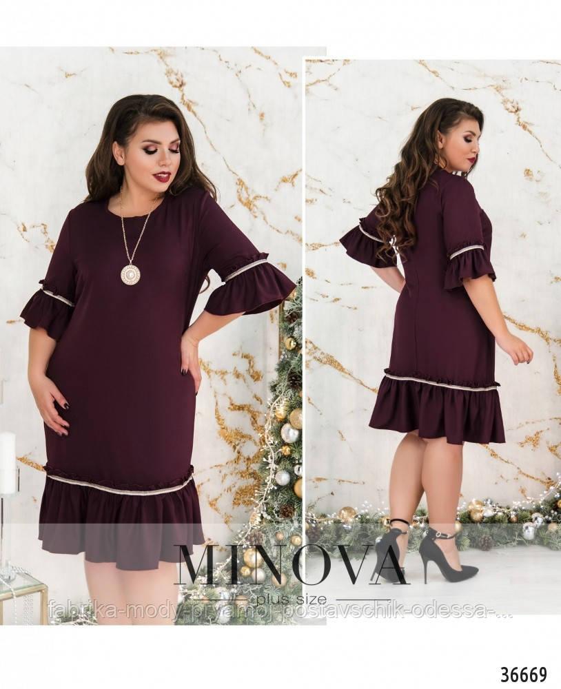 Платье №223Б-марсала