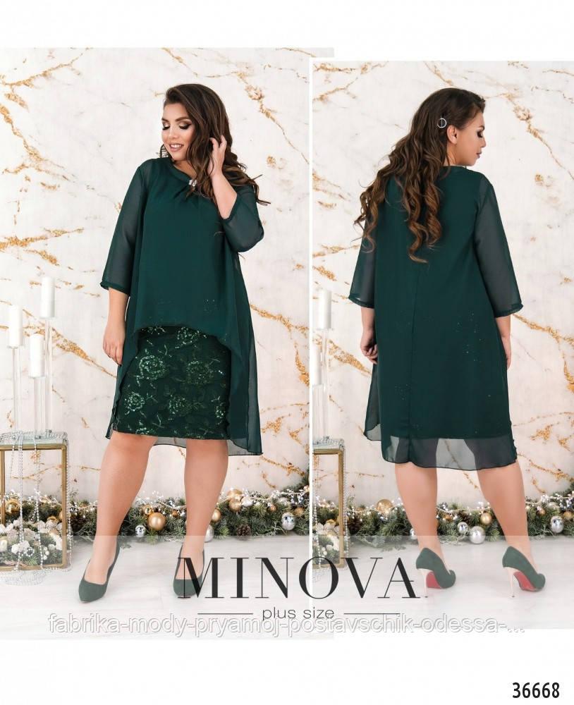 Платье №222Б-темно-зеленый