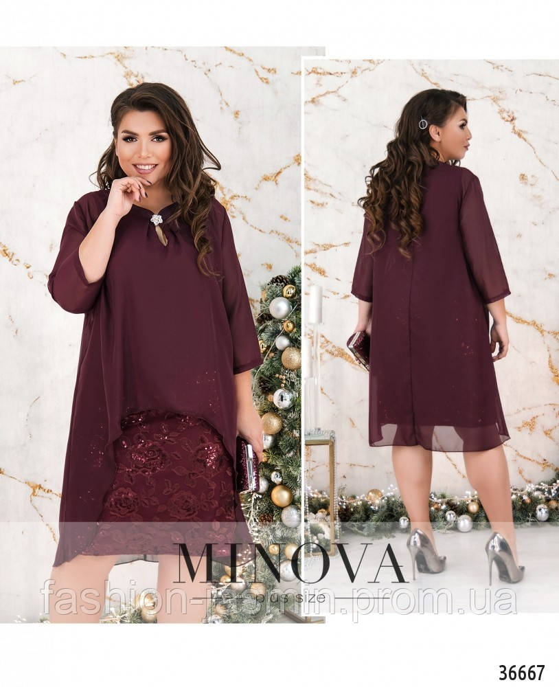 Платье №222Б-марсала