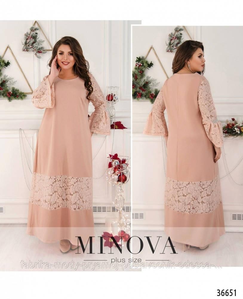 Платье №148А-персиковый