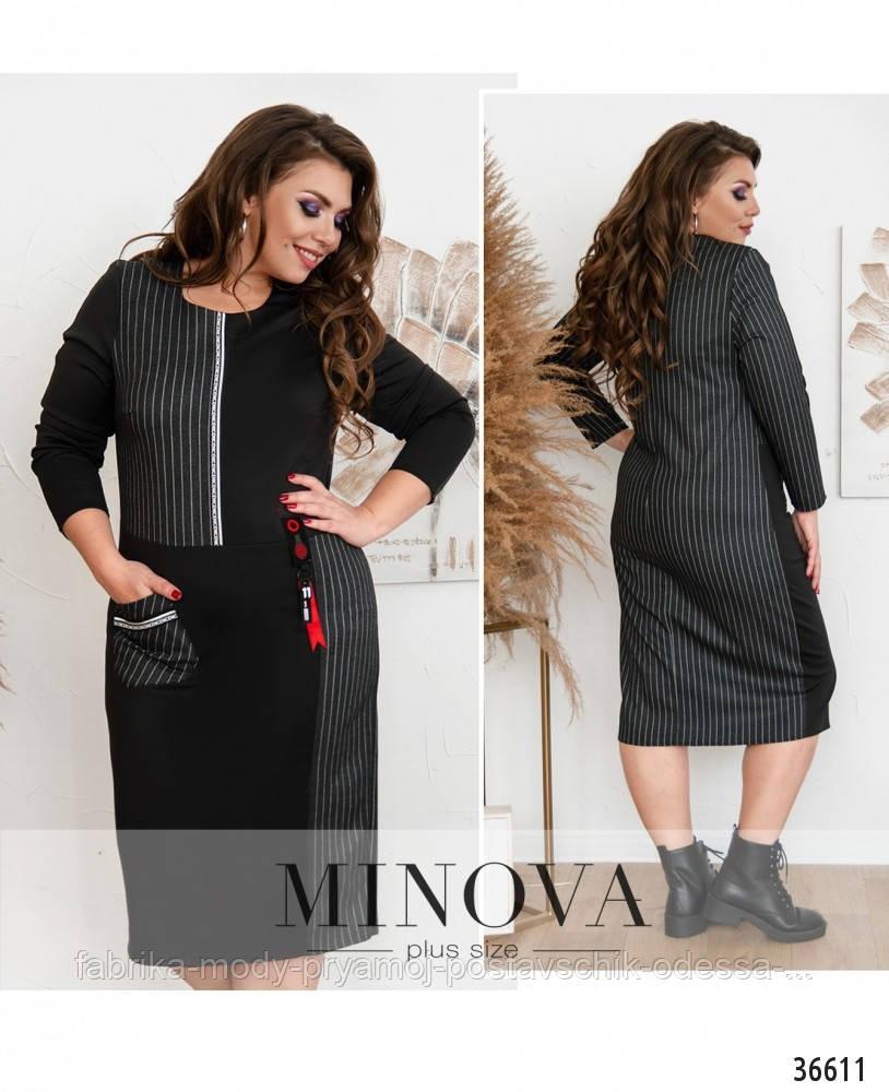 Платье №00085-черный
