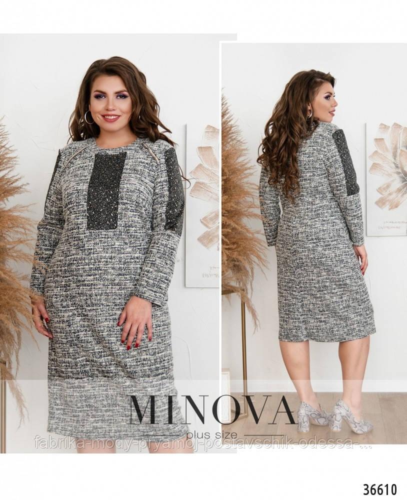 Платье №00084-мрамор