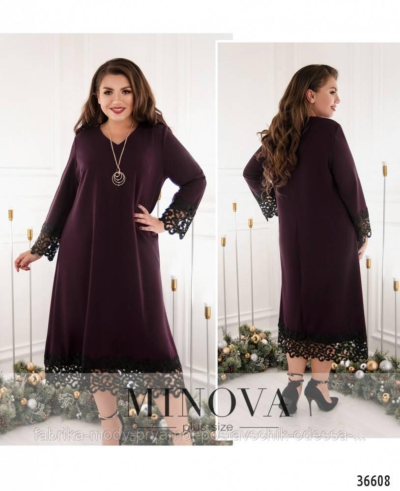 Платье №145А-марсала