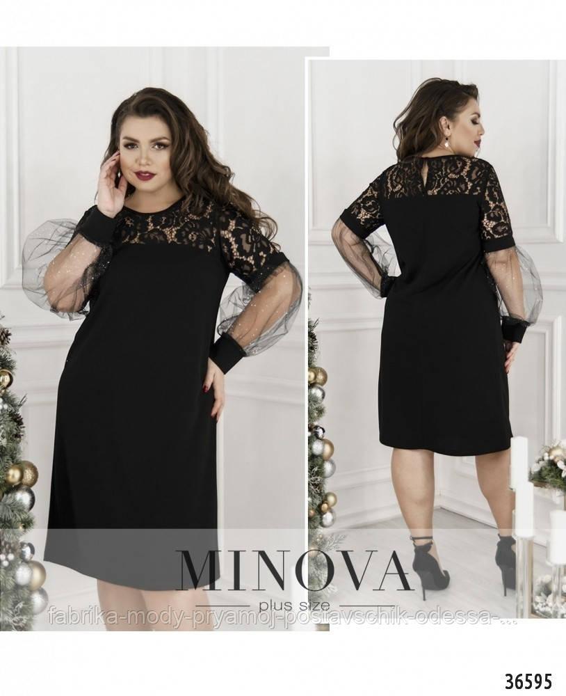 Платье №1885-1-черный