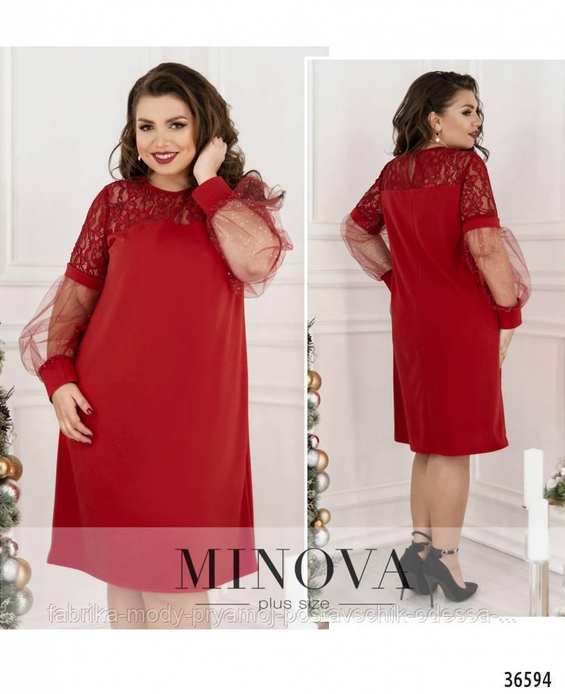 Платье №1885-1-красный