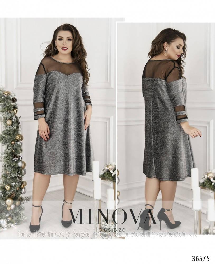 Платье №40301-1-серебро