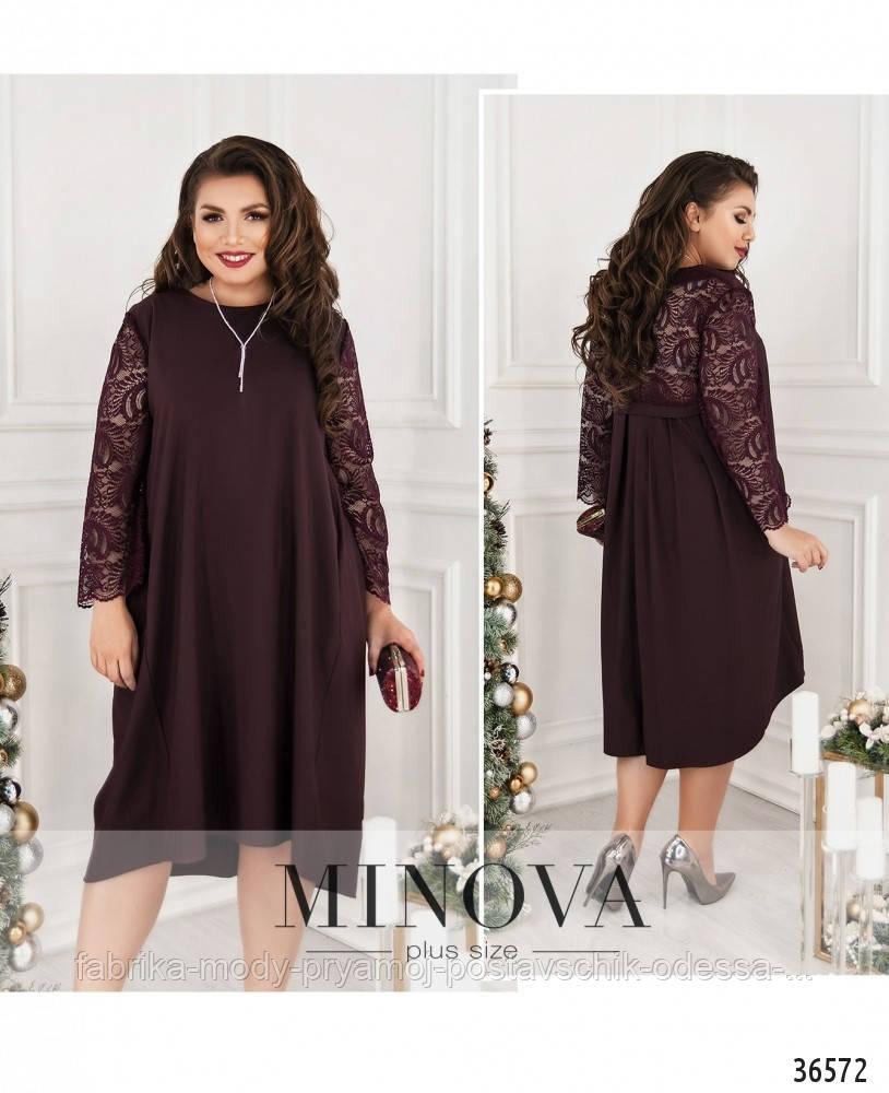 Платье №734-1-бордо