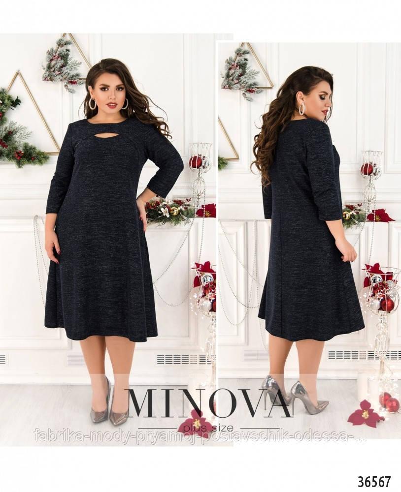 Платье №19-37-темно-синий