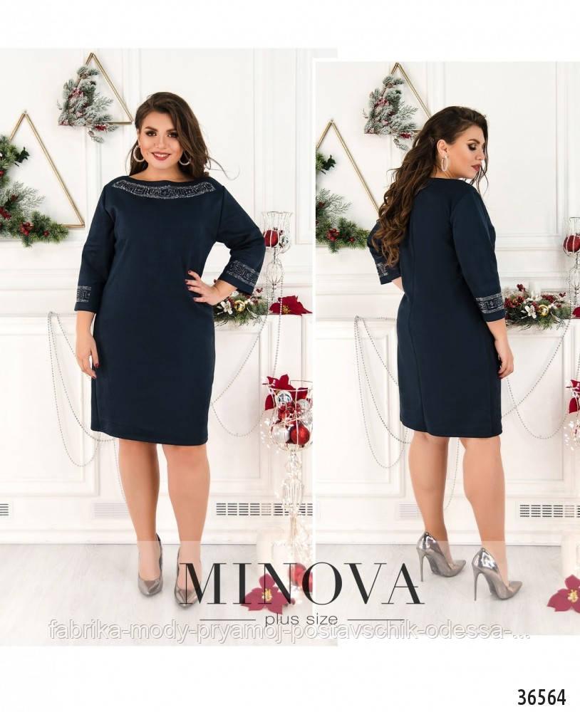 Платье №18-56-темно-синий