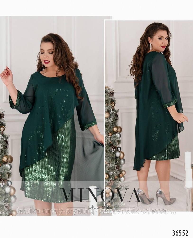 Платье №755-1-темно-зеленый