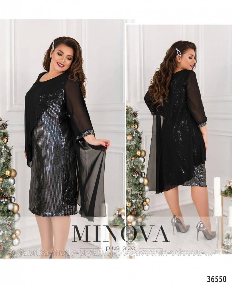 Платье №755-1-черный