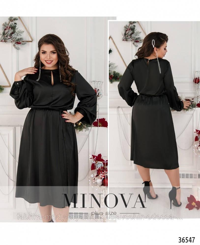 Платье №738-черный