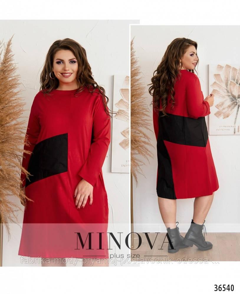 Платье №9146-красный