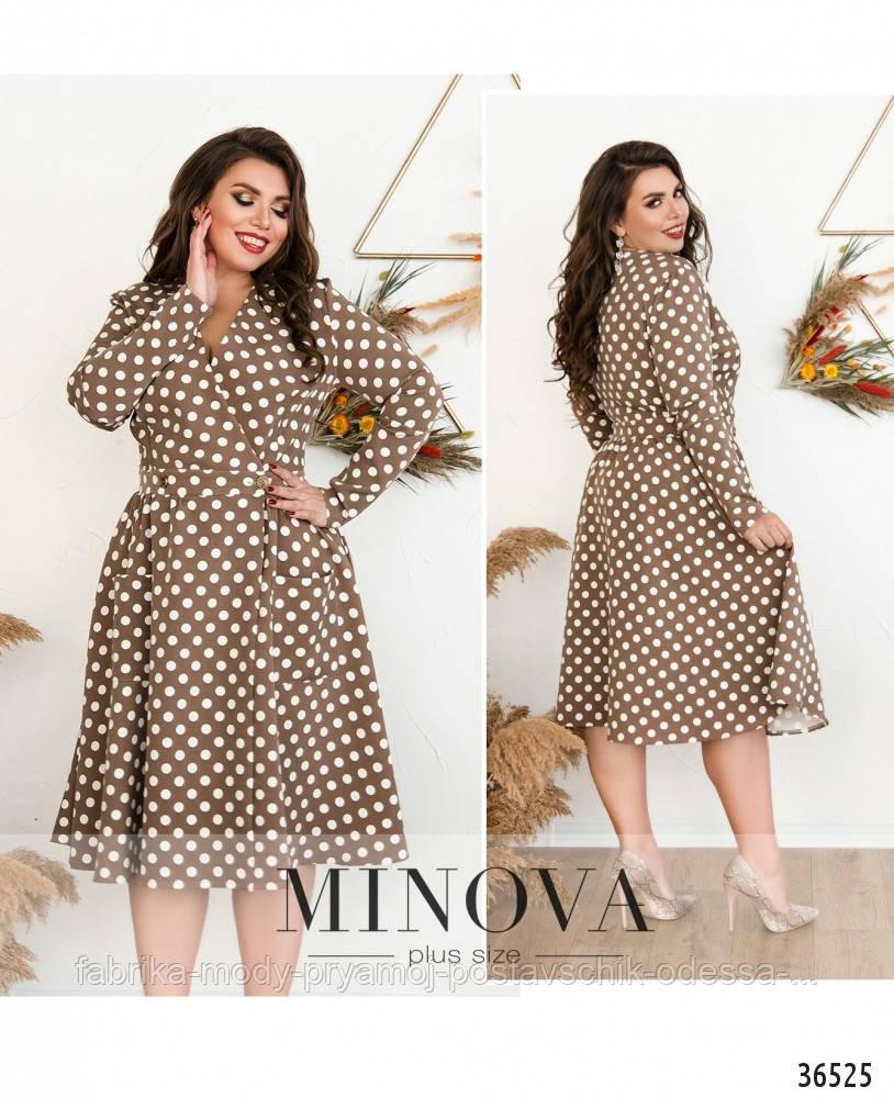 Платье №532Б-капучино