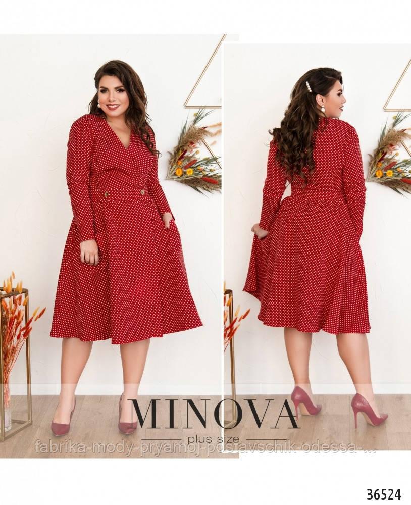 Платье №532Б-красный