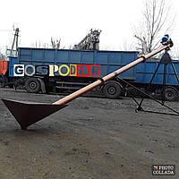 Шнековый транспортер диаметр 130мм, длина 4м, 2,2кВт