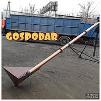 Шнековый транспортер диаметр 130мм, длина 10м, 4,0кВт