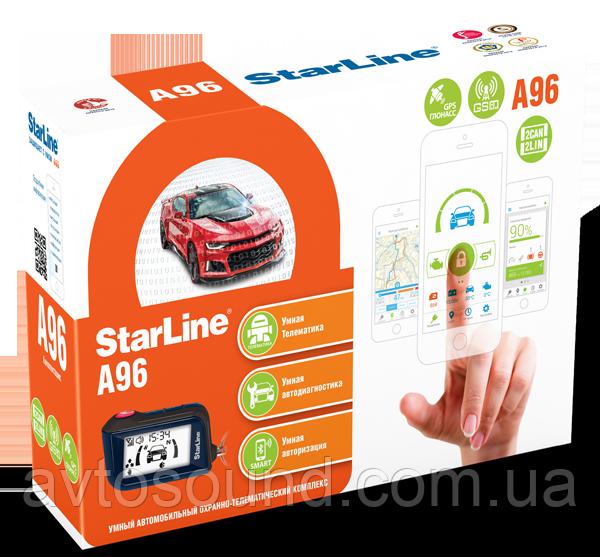 Автосигнализация StarLine A96 2CAN+2LIN GSM/GPS