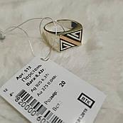 Перстень чоловічий зі срібла з золотою пластиною та діагональним малюнком