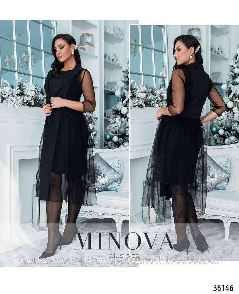 Платье №1730-черный