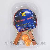 Ракетки для пин-понга С 34427 (77868)