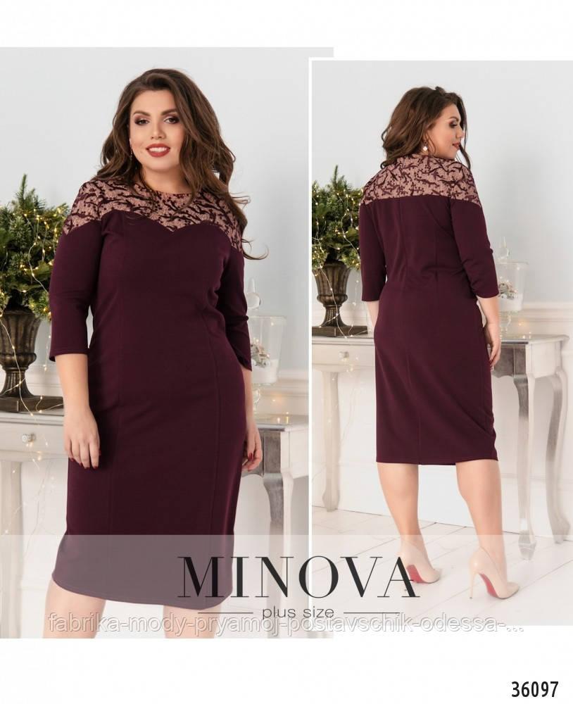 Платье №4118-1-бордо
