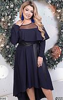 Платье асимметричное,темно-синего цвета. Верхняя часть платья состоит из волана и шифоновой вставки