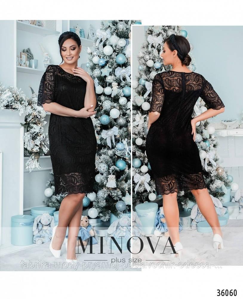 Платье №502А-черный