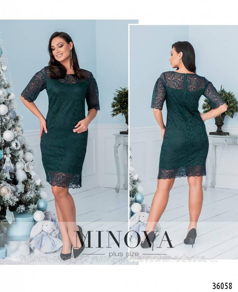 Платье №502А-зеленый