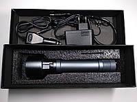 Мастеровой подводный фонарь Deeplight Pro X3 Cree XP-G 12W