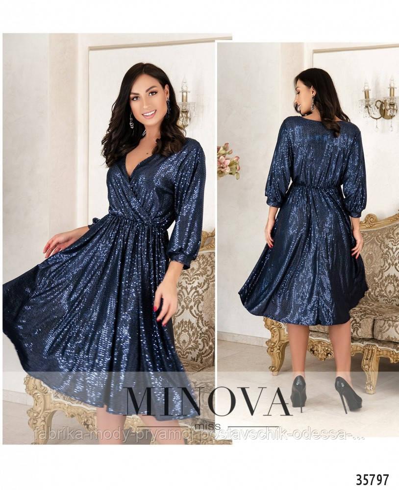 Платье №737-1-темно-синий