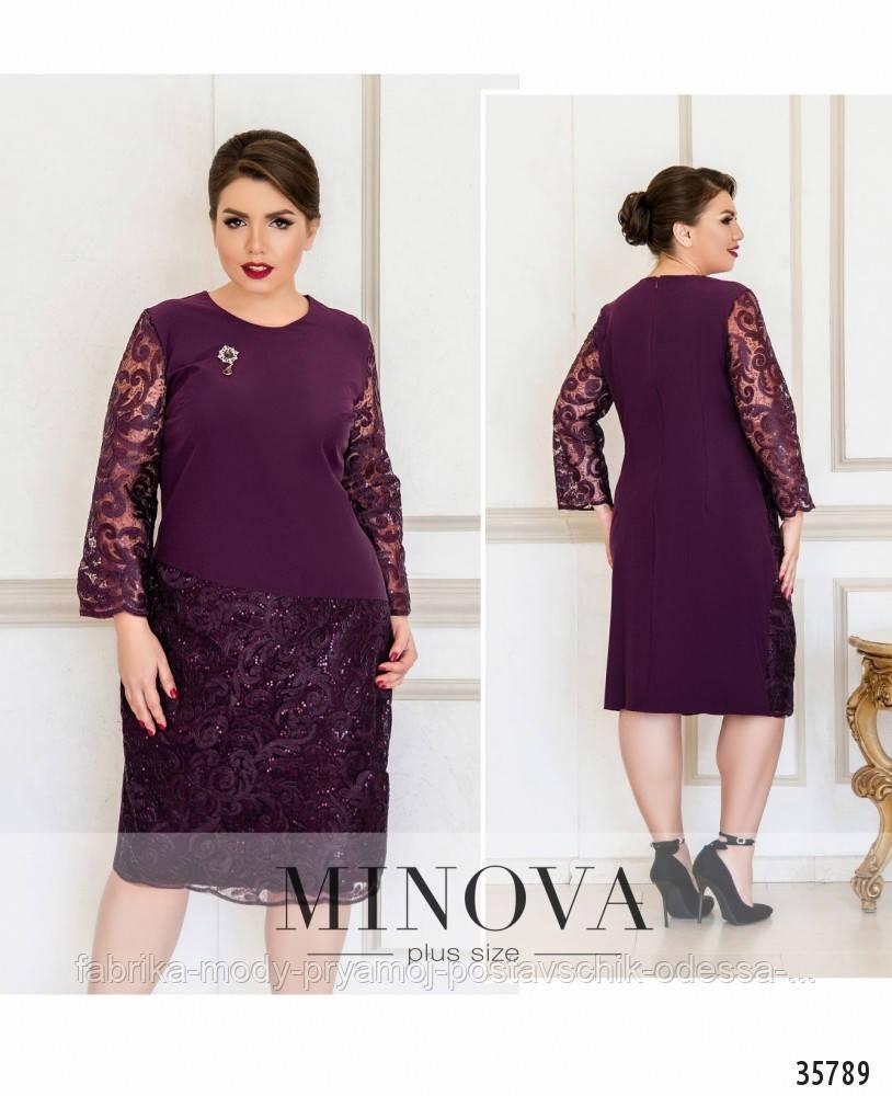 Платье №744-1-сливовый