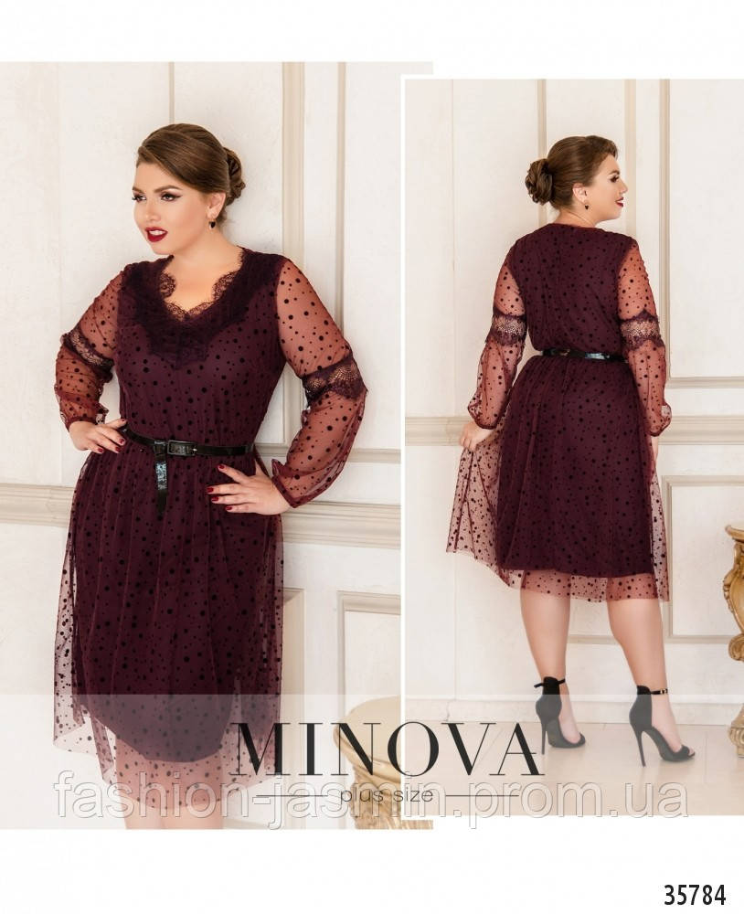 Платье №740-бордо