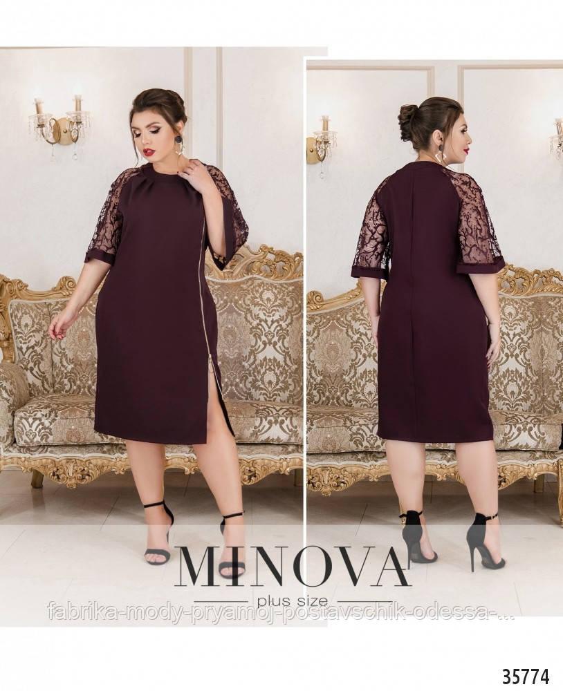 Платье №217Б-марсала