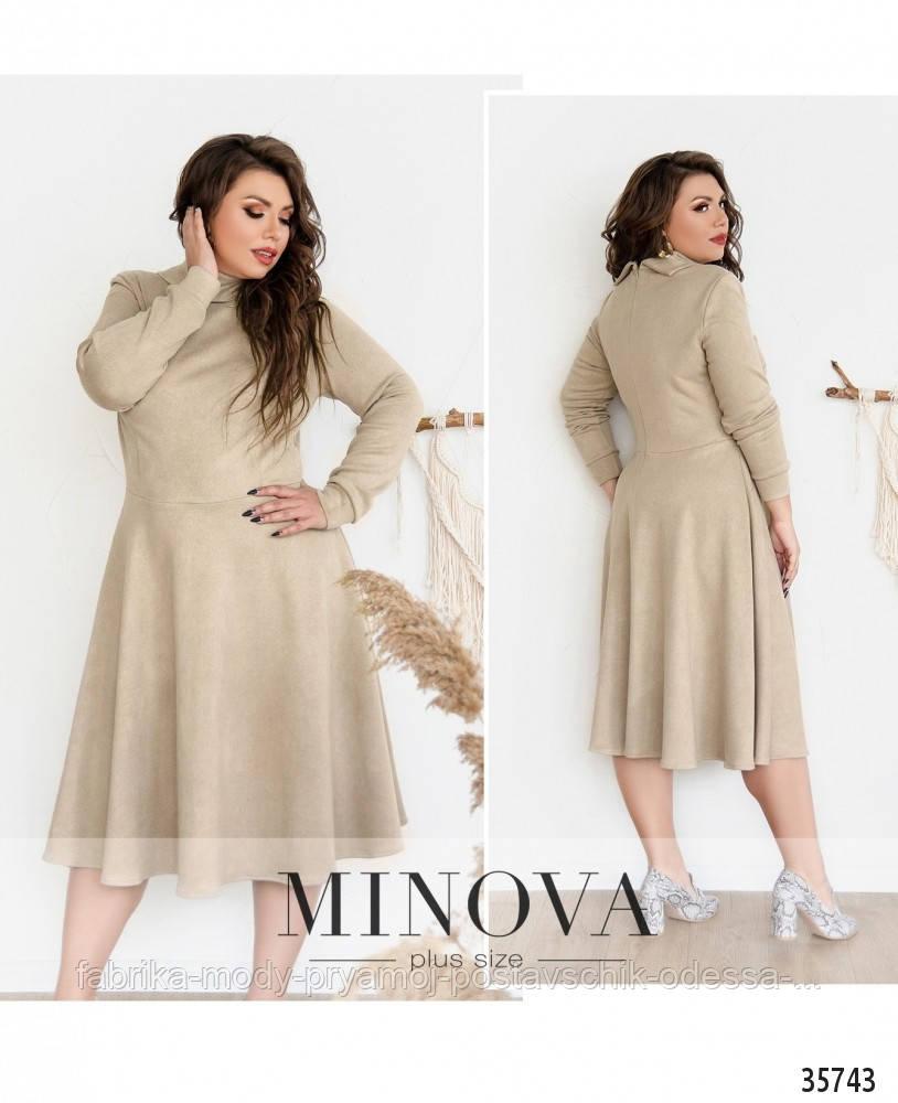 Платье №724-1-бежевый