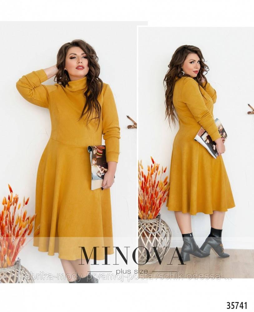 Платье №724-1-горчица
