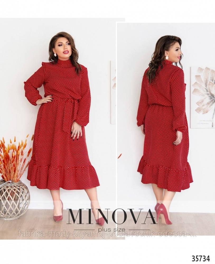 Платье №730-1-красный