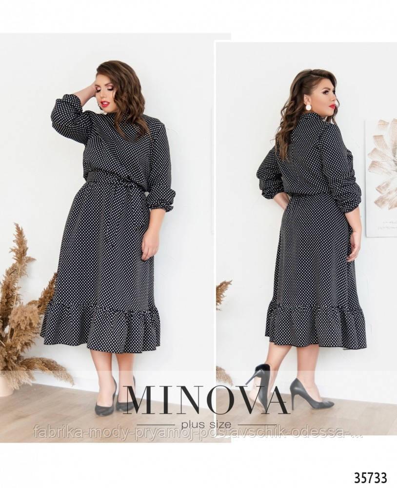 Платье №730-1-черный