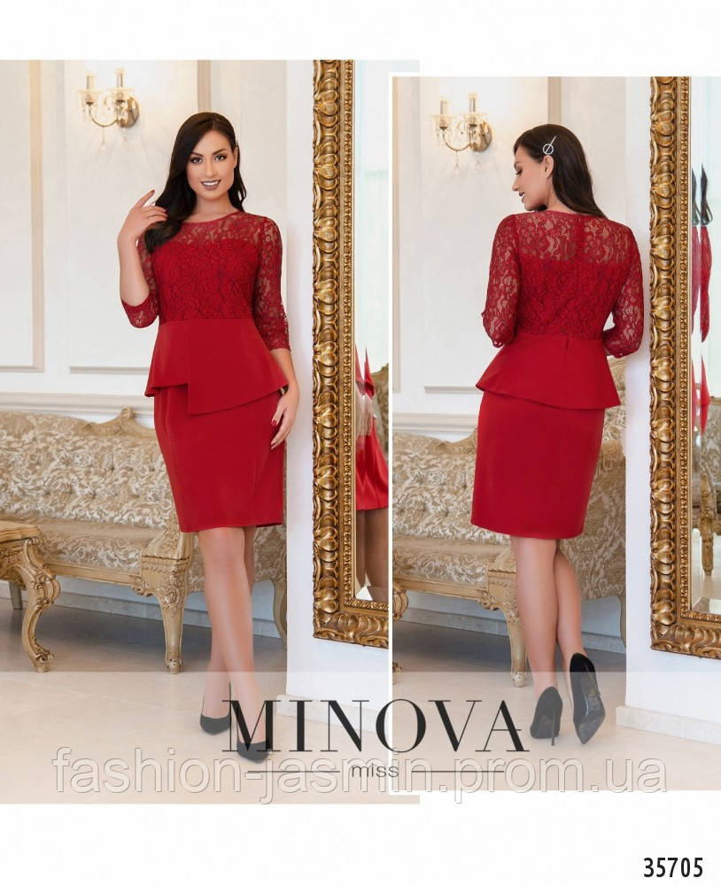 Платье №4123-1-красный