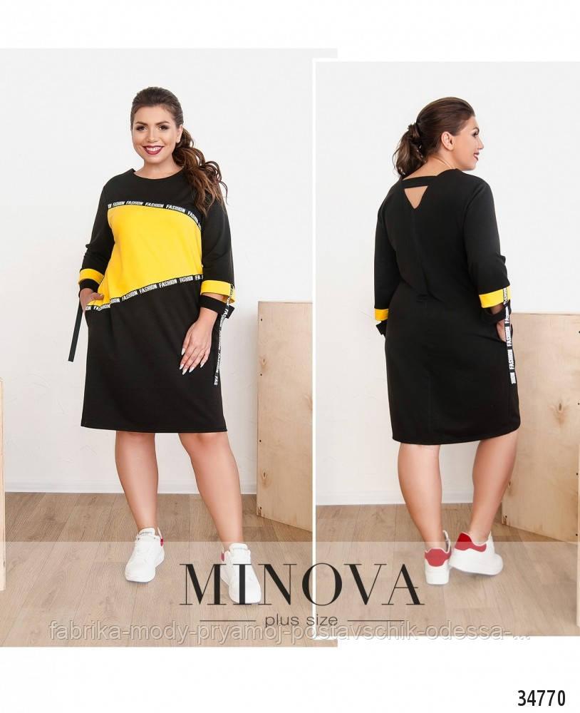 Платье №137-черно-желтый