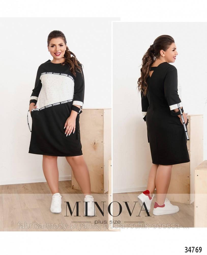 Платье №137Б-черно-белый