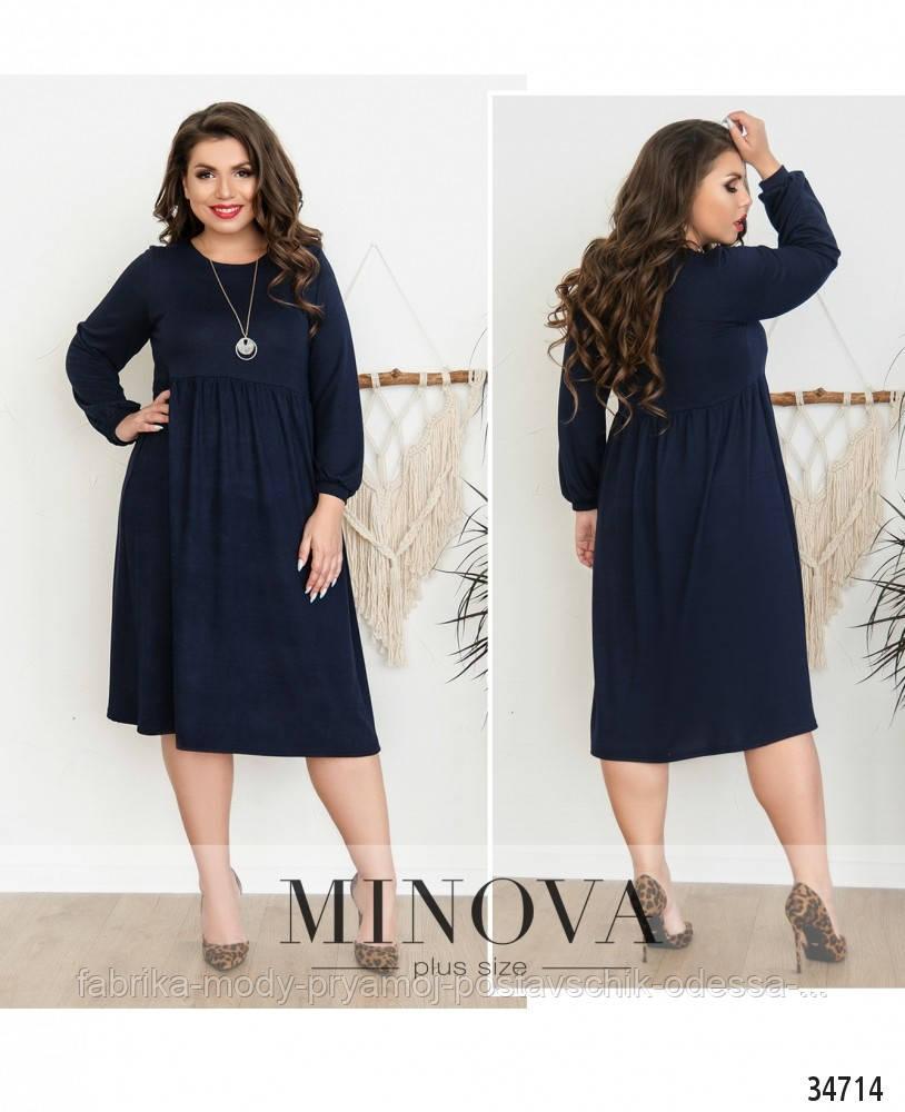 Платье №3129-ВБ-темно-синий