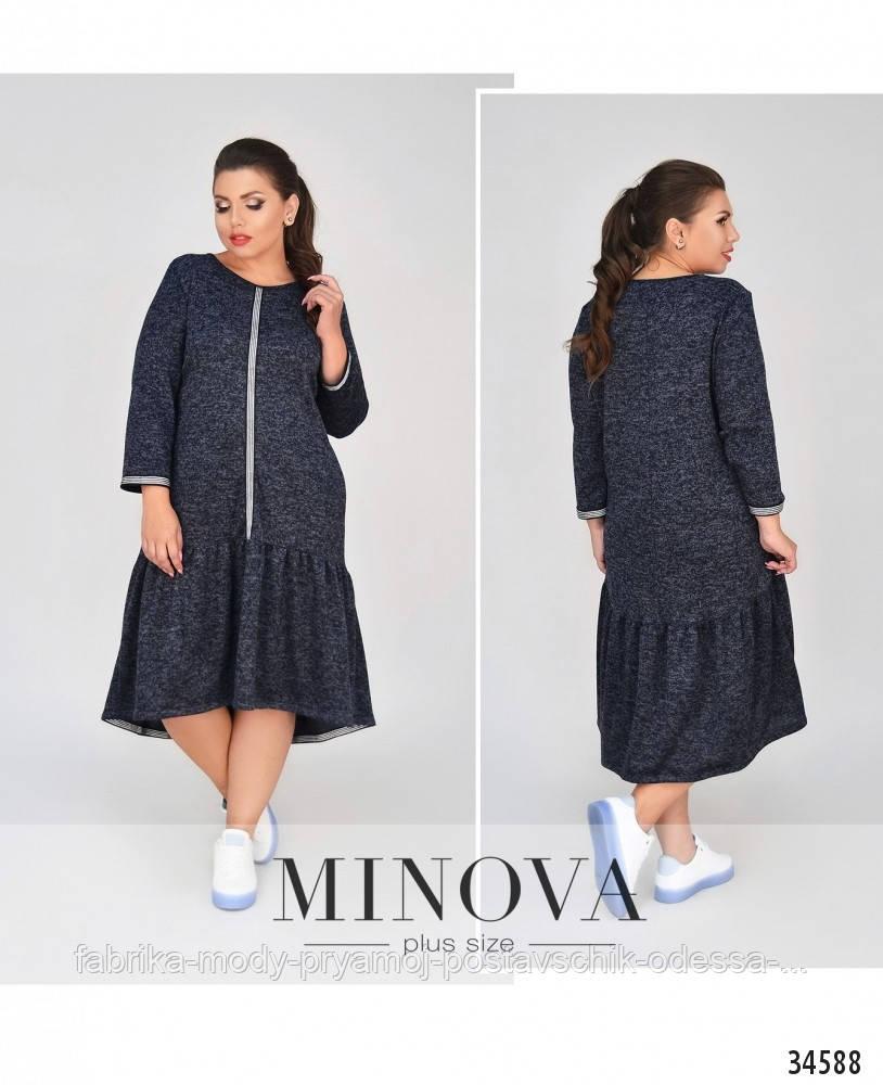 Платье №1875-1-синий