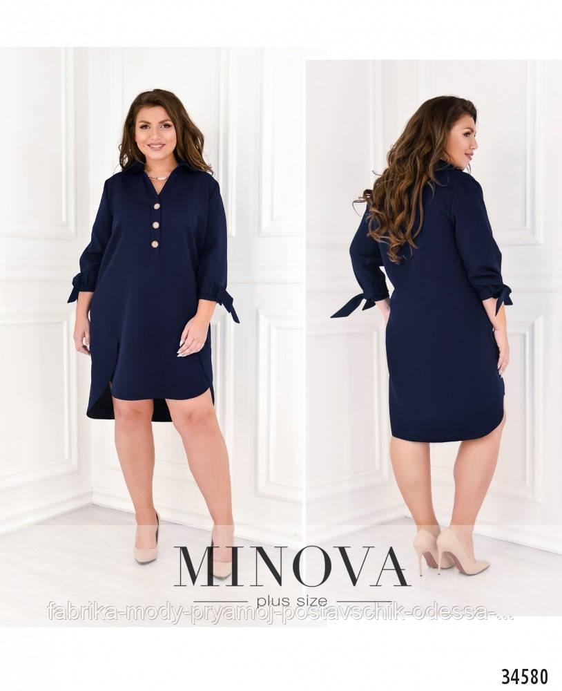 Платье №3127Б-синий